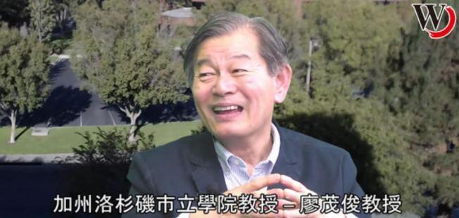 影評家廖茂俊。
