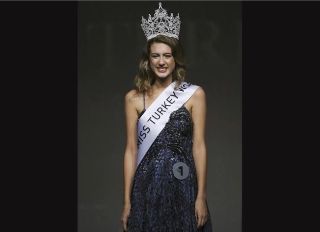 2017年土耳其小姐選美冠軍艾森。美聯社