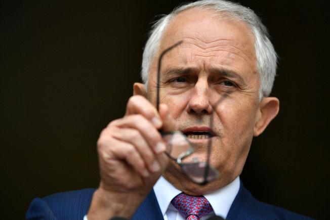 澳洲總理滕博爾5日表示,將禁止來自國外的政治獻金,以防止國外勢力介入國內政治。(路透)