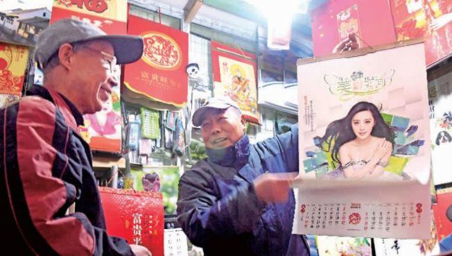 在金大爺的掛曆小店裡,曾經風靡一時的美女與寶寶系列,已漸成明日黃花。(取材自北京晨報)