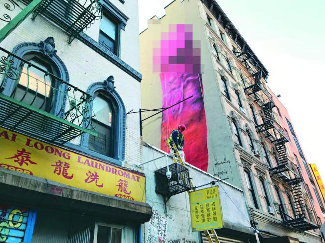 華埠樓宇的牆壁上驚現巨型男性生殖器畫作,社區怒斥 。(記者俞姝含/攝影)