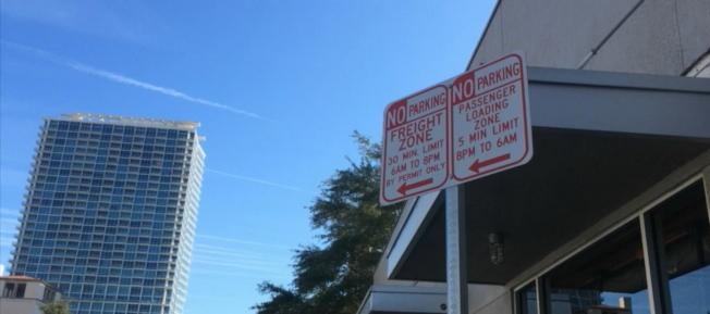 奧蘭多市府畫定的八個乘載區之一。(截自視頻)