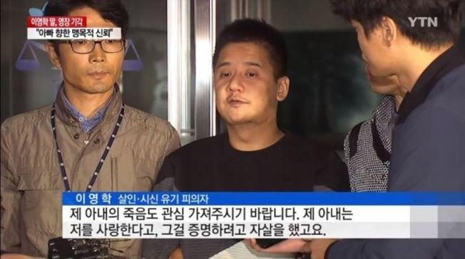 李永學遭警方逮捕。(取材自YouTube)