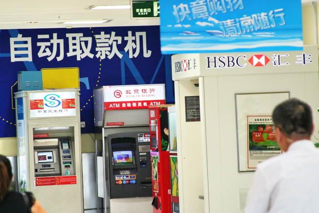 中國外匯管理局公布境外提款新規定,個人銀行卡境外提取現金,每人年度總額不得超過人民幣10萬元。(中新社)