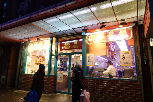 華人喜愛的德昌等零售商店發展繁榮。(記者金春香/攝影)