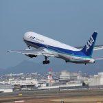 【全日空烏龍案】航空公司聯盟 機票不能通用