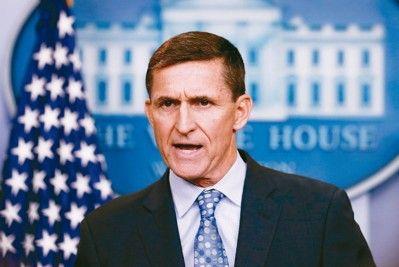 白宮前國家安全顧問佛林。(美聯社)