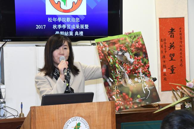 僑教中心主任莊雅淑在結業典禮上展示今年僑委會印製的精美月曆,元旦升旗典禮當天將贈送給僑胞。