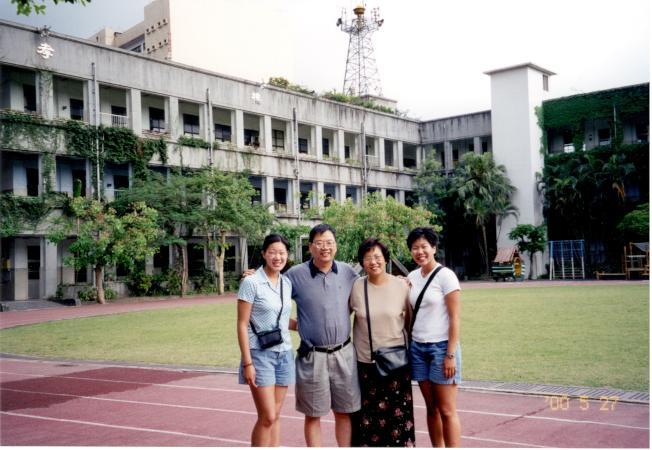 左起二女Diane、作者、太太安仲梅,三女Teresa於二○○○年在母校東門國小留影。