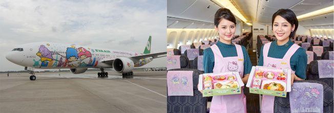 長榮航空Hello Kitty彩繪機已正式登場,美麗長榮空姐亦配合以Hollo Kitty 裝接待乘客。