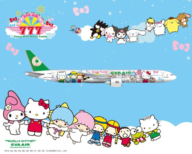 長榮航空Hello Kitty系列彩繪機。