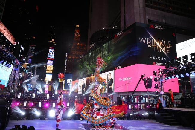 重慶銅梁龍舞為時報廣場跨年夜活動熱鬧開場。(記者洪群超/攝影)