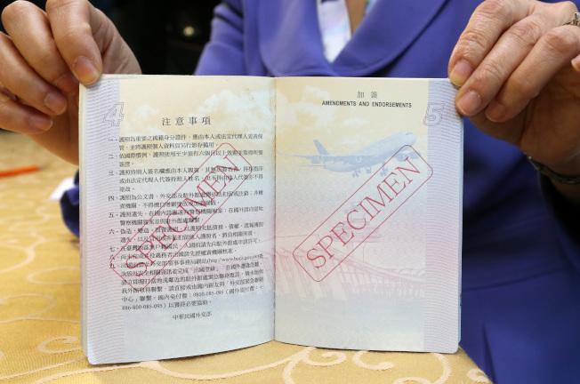 外交部發行新版晶片護照,但內頁卻出現與美國杜勒斯機場極雷同的照片,外交部31日舉行記者會提出補救措施。外交部領事事務局副局長蔡幼文表示,會請中央印製廠設計護照防偽貼紙,貼在原本就是加簽頁的該頁上。(記者胡經周/攝影)