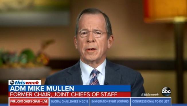 前美軍三軍參謀聯席會議主席穆倫31日在電視表示朝鮮半島戰情一觸即發。(取自視頻)