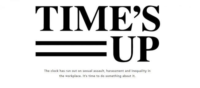 「Time's Up」反性侵聯盟在《紐約時報》刊登全版廣告,表示女性受性騷擾、工作不平等待遇等問題已經夠了,必須改變現況。(截圖)