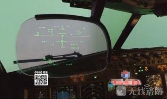 HUD就像一個透明的投影儀,起飛時會在機師眼前顯示跑道的剩餘長度、飛機的速度和目前的高度。(取材自無線濟南)