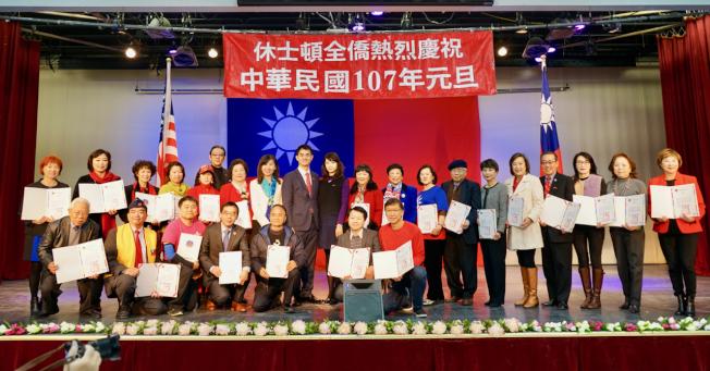 活動向雙十國慶籌備有功人士頒發獎狀。(記者陳開/攝影)