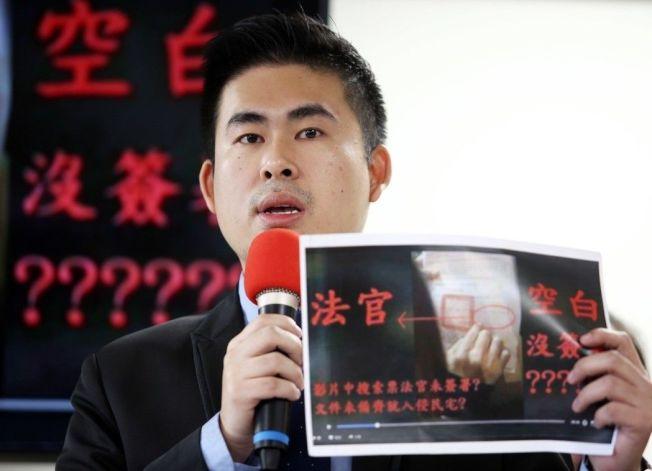 新黨青年軍王炳忠日前遭檢調搜索。(本報資料照片)