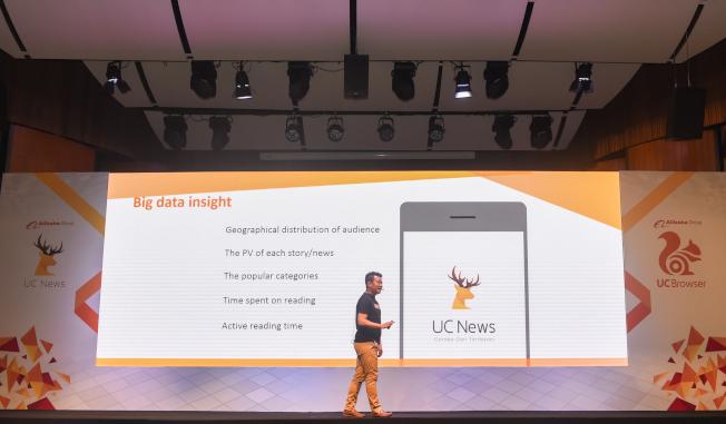 2016年8月31日,阿里巴巴行動事業群在印尼雅加達發布UC瀏覽器的「UC頭條」印尼版,能根據用戶喜好推薦適合的頭條新聞。新華社