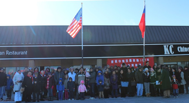 大堪城僑社舉行元旦升旗典,100多位民眾出席觀禮。(記者郭明香/攝影)