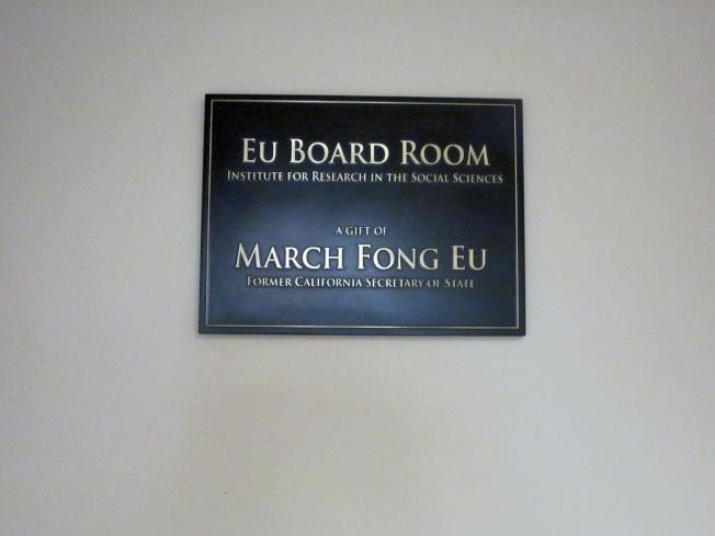 圖:史丹福大學社會科學研究所余江月桂會議廳銅質標牌。(史丹福大學提供)