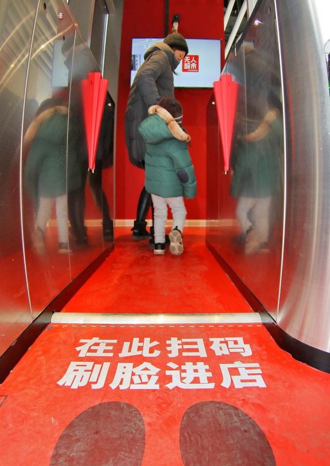 京東推出無人超市,圖為顧客進入京東無人超市山東煙臺大悅城店。(新華社)