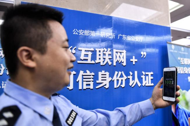 中國廣東警方使用「微警認證」APP,通過聲音進行身分驗證。(中新社)