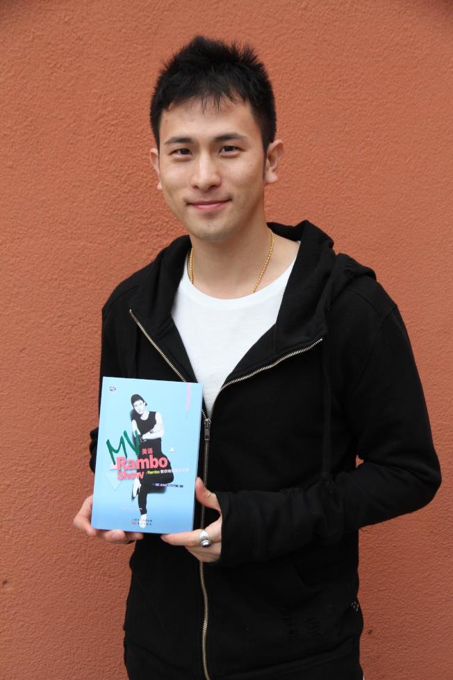 闖蕩中國築夢的史浩辰不僅開節目,同時也出版英語教學書。(記者李榮/攝影)