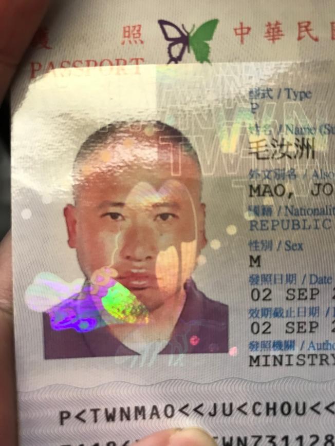 家住羅蘭岡、罹患精神病20年的44歲華男毛汝州(Joseph Mao)上月25日走失,迄今音訊全無,家人懇請協尋。(家人提供)