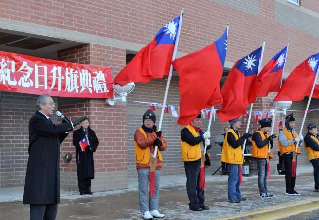 中華民國駐美代表高碩泰(左一)和近兩百位僑胞一起參加元旦升旗典禮,慶祝中華民國開國107年。(特派員許惠敏/攝影)