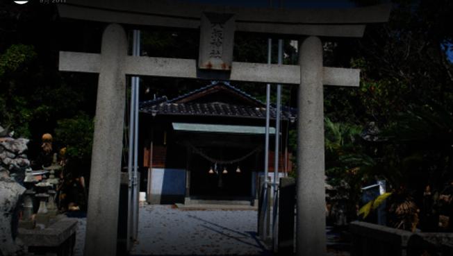 加唐島的八坂神社。取自google map
