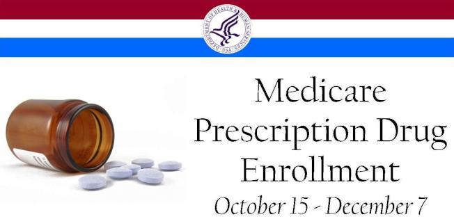 聯邦醫療保險D部分計畫,也稱為處方藥計畫。