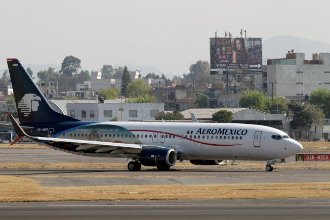 墨西哥國際航空公司。路透