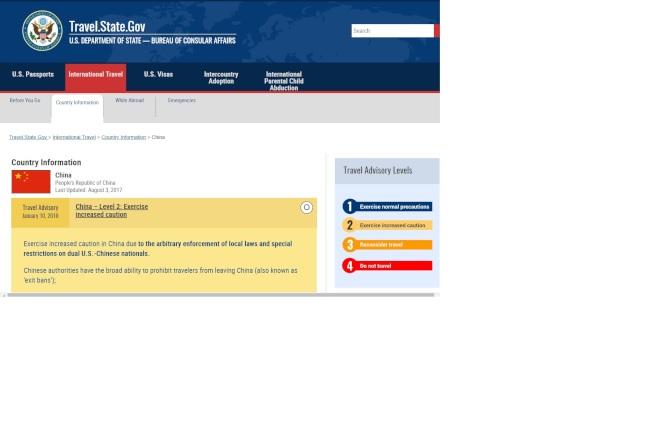 美國國務院發出旅遊警告,把中國列為第二級警告國家。(取材自國務院網站)