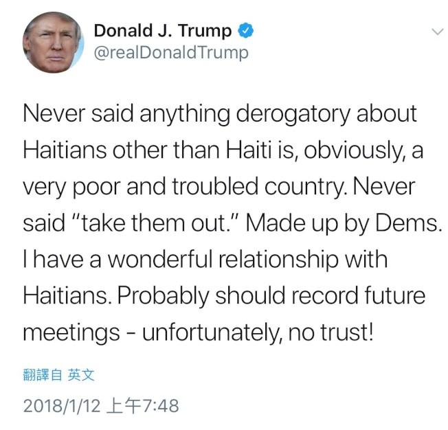 川普12日一早就在推特發文,對於海地不當用語做出說明。(川普推特截圖)