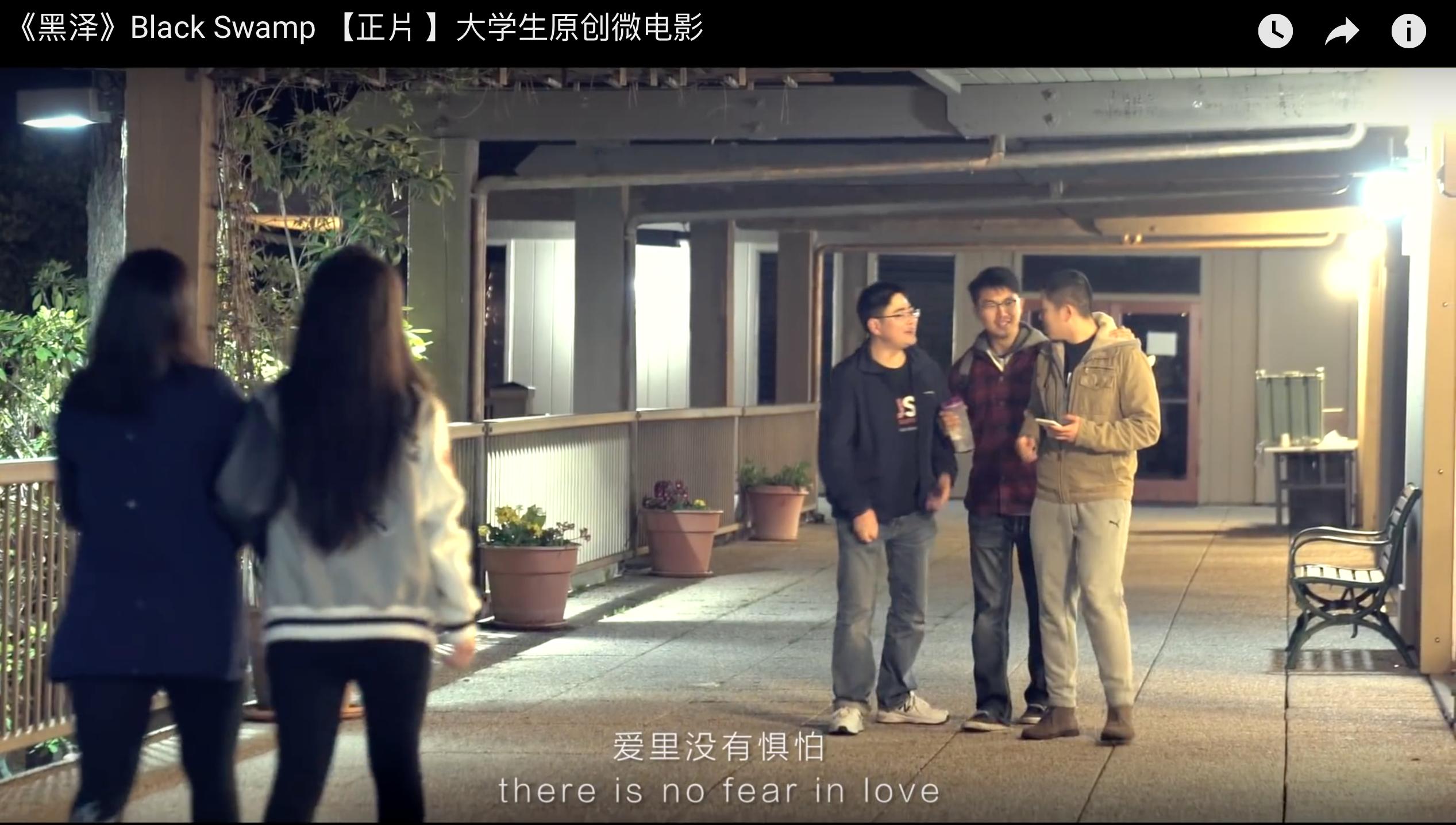 微電影「黑澤」介紹一位年輕學生的內心故事。(記者李榮/翻攝)