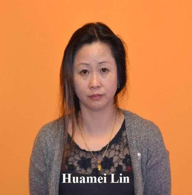 42歲華女林華梅涉嫌賣淫被捕。(哈瑞斯縣警局第四分局提供)