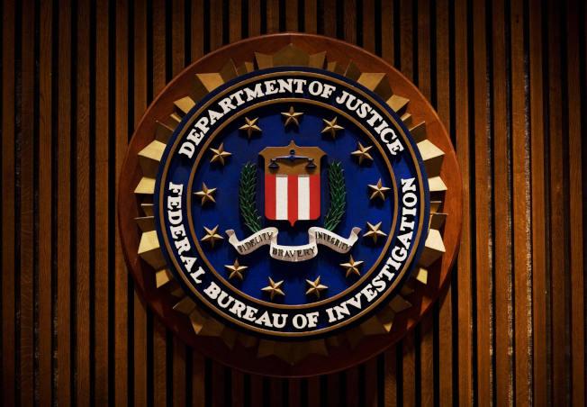 聯邦調查局的標誌。(Getty Images)