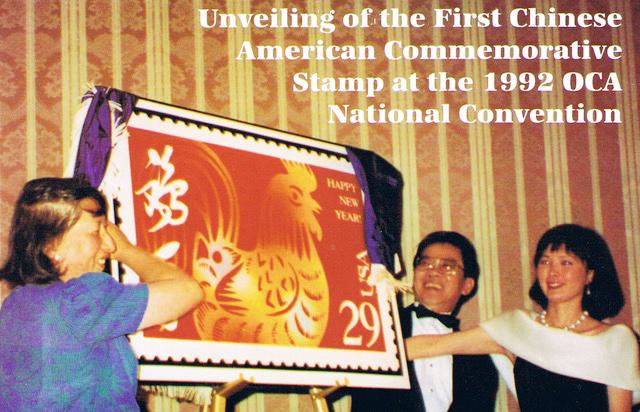 黃卓吾(左)在美華協會全國大會的郵票揭曉儀式。(家屬提供)