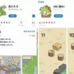 「旅蛙」中國出現收費山寨版 網友大罵丟人