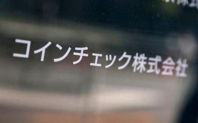 日本加密貨幣交易所Coincheck遭「駭」,價值580億日幣的虛擬貨幣「NEM」不翼而飛,成為全球史上最大虛擬貨幣竊案。路透