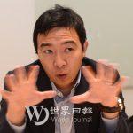 楊安澤專訪/川普的當選讓他決心選2020總統