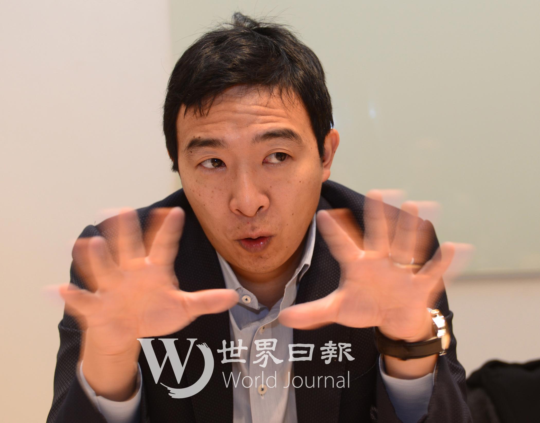 華裔企業家楊安澤將爭取代表民主黨競選2020總統大位。記者許振輝/攝影