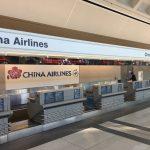 華航直達安大略 3╱25正式啟航後 登機更方便