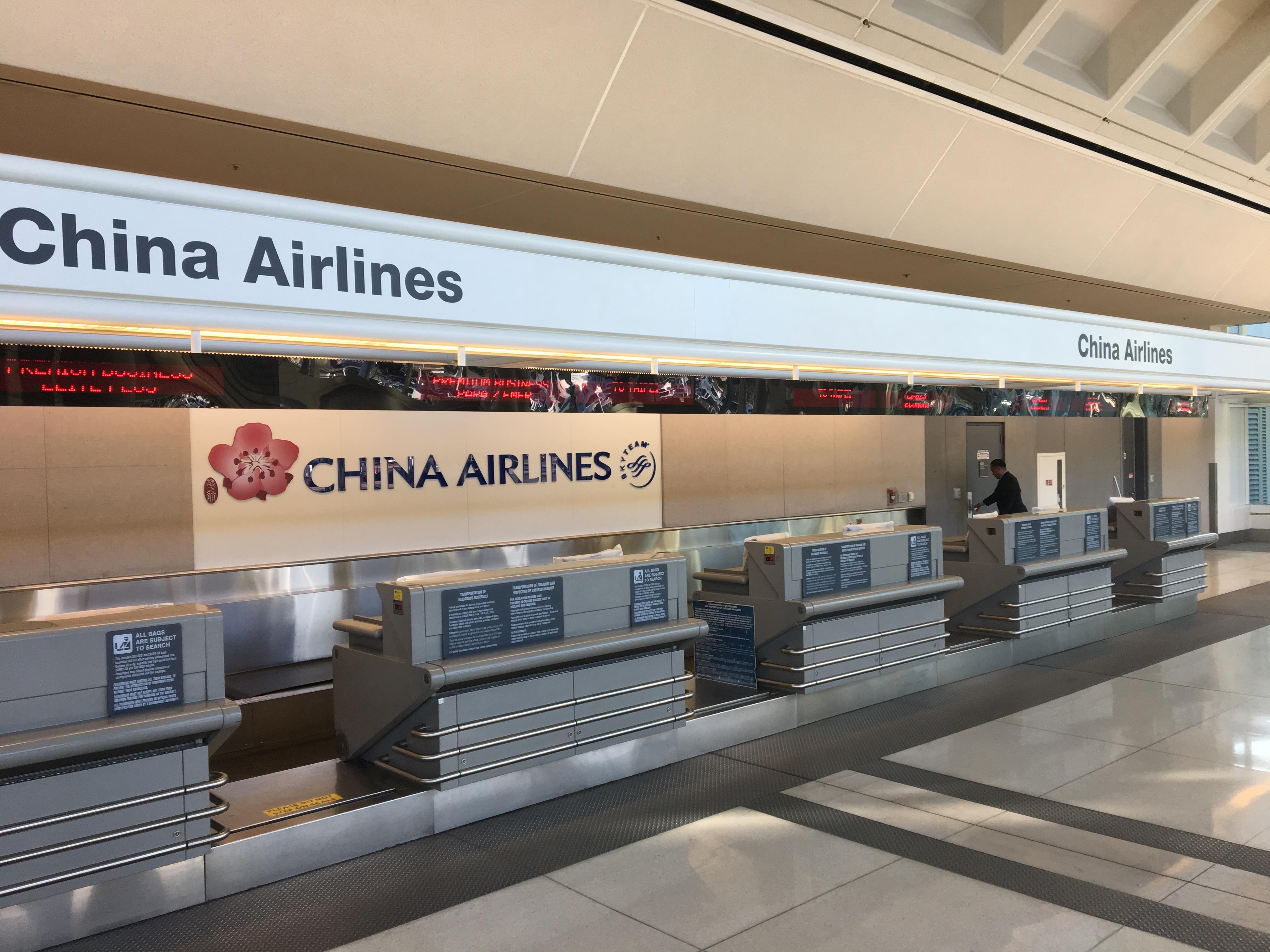 華航公司美洲地區處發言人表示,目前華航在安大略機場辦公室已經妥當,3月1日有值班經理處理相關業務。(記者啟鉻/攝影)