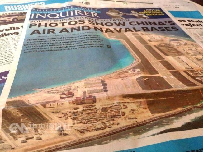 英文報「菲律賓每日詢問報」(Philippine Daily Inquirer)刊登照片報導,中國在南海7處造島工程幾乎竣工,已變為中國支配爭議海域的軍事堡壘。中央社