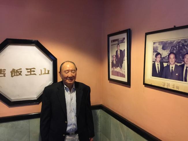 山王飯店入口掛著前日本首相海部俊樹當年用餐與湯金明的合照。(熊傳慧/攝影)