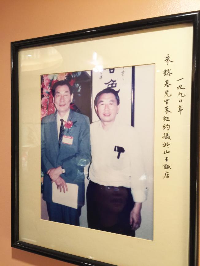 當年朱鎔基總理來紐約出席國際會議時,也在山王飯店享用江浙美食,讚不絕口。(熊傳慧/攝影)