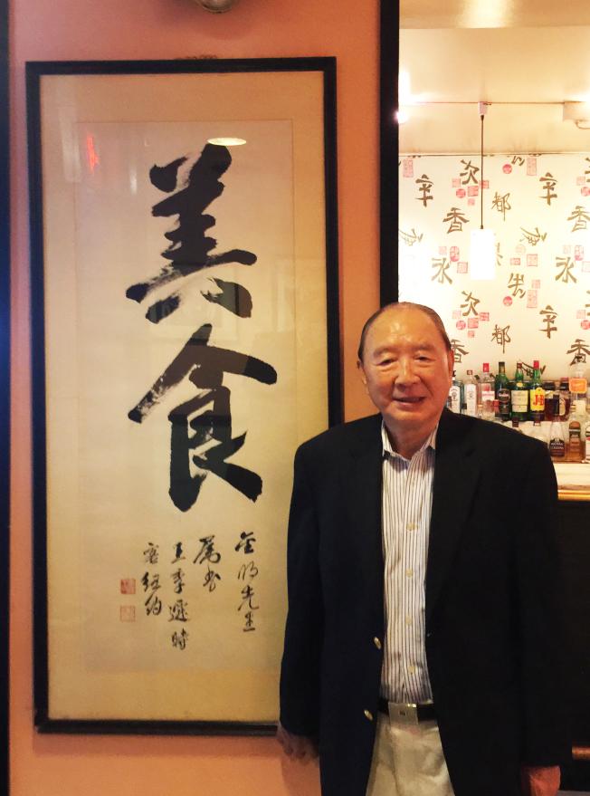 「山珍海味香留人」,退休後的湯金明偶爾來看看山王。(熊傳慧/攝影)