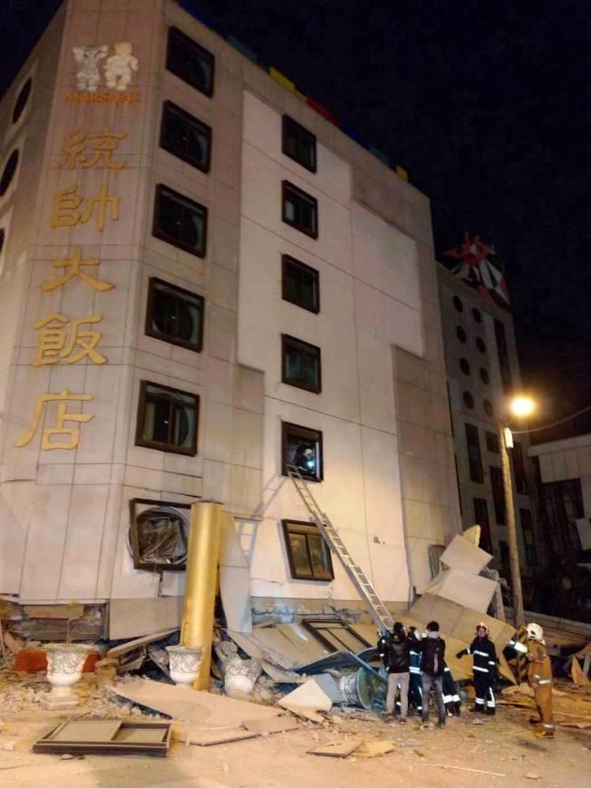 花蓮地區6日晚間23點50分發生規模6.0有感地震,花蓮統帥飯店塌陷。 聯合報資料照片 記者王燕華/攝影